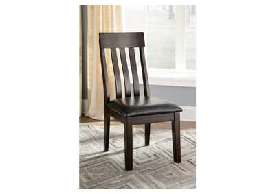 Haddigan Dark Brown Dining Upholstered Side Chair (Set of 2)