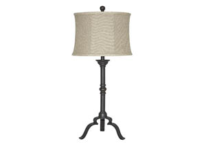 Airlia Antique Brown Metal Table Lamp