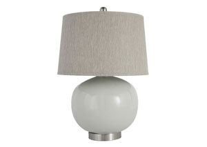 Light Gray Poly Table Lamp