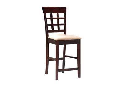 Mocha & Cappuccino Wheat Back Bar Stool (Set of 2)