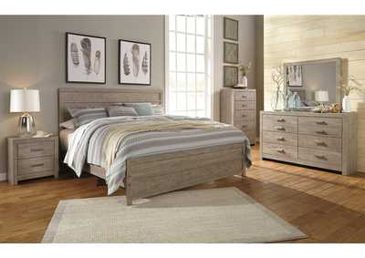 Culverbach Gray King Panel Bed w/Dresser, Mirror and Drawer Chest