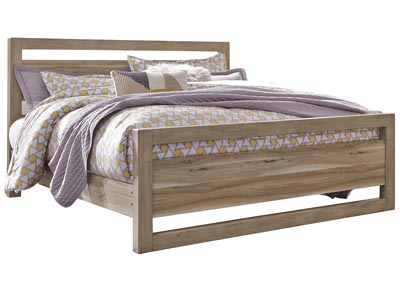 Kianni Taupe King Panel Bed