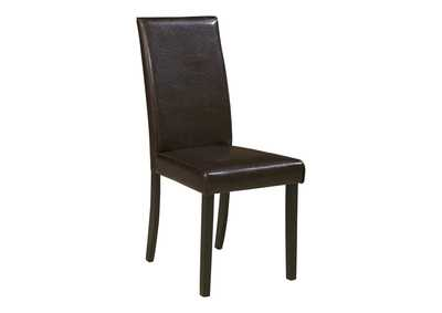 Image for Kimonte Dark Brown Upholstered Chair (Set of 2)
