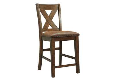 Chaleny Warm Brown Bar Stool (Set of 2)