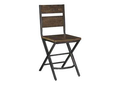Image for Kavara Medium Brown Barstool (Set of 2)