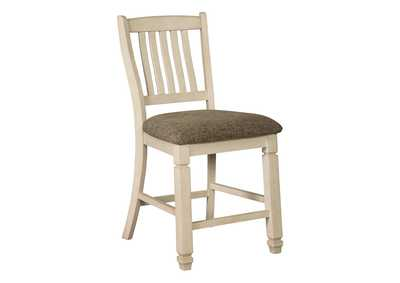 Image for Bolanburg Two-tone Bar Stool (Set of 2)