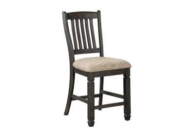 Tyler Creek Black/Grayish Brown Upholstered Barstool (Set of 2)