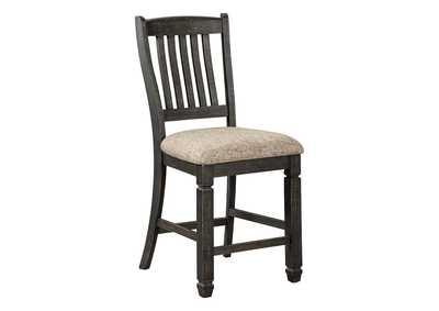 Image for Tyler Creek Single Counter Height Bar Stool