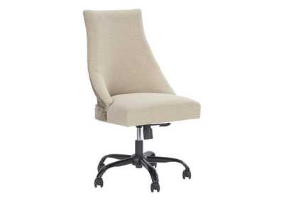 Office Chair Program Brown Home Office Swivel Desk Chair