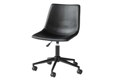Black Home Office Chair
