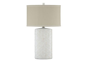 Shelvia Antique White Ceramic Table Lamp