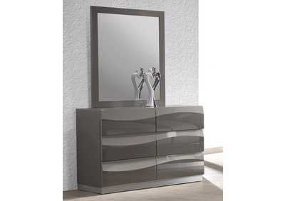 Image for Delhi Accent Dresser w/Mirror