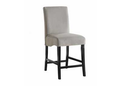 Stanton Grey & Black Barstool (Set of 2)