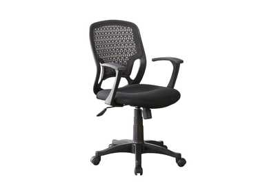 Image for Black Casual Black Mesh Office Chair