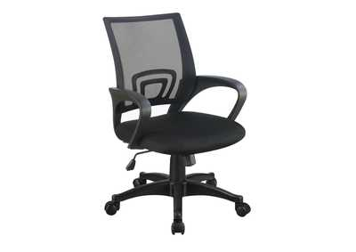 Image for Black Contemporary Black Mesh Back Office Chair
