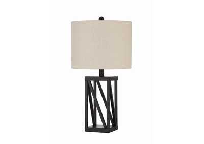Image for Soft Amber Transitional Black Table Lamp