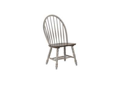 Jack Side Chair