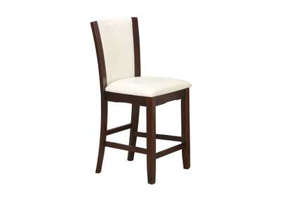 Camelia White Assembled Counter Chair [2/ctn]