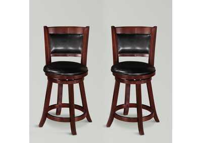 Image for Cecil Black Swivelb Stools [2/ctn]