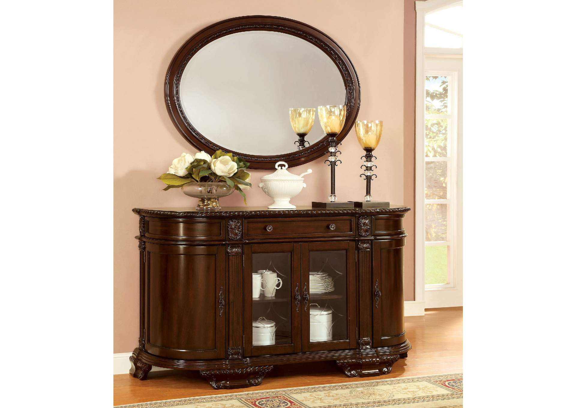 Bellagio Brown Cherry Server,Furniture of America
