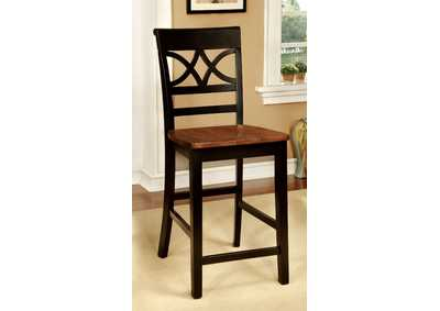Image for Torrington Black and Cherry Side Chair (Set of 2)