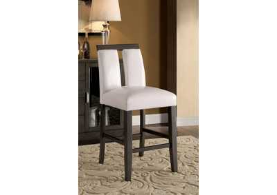Luminar II Gray Counter Height Chair (Set of 2)