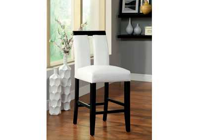 Luminar II Black Counter Height Chair (Set of 2)