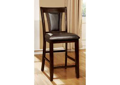 Brent II Dark Cherry Counter Height Chair (Set of 2)
