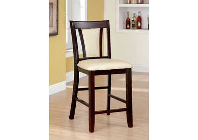 Brent II Dark Cherry and Ivory Marble Top Insert Counter Height Chair (Set of 2)