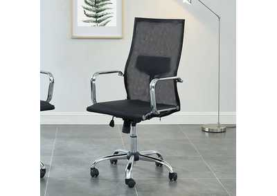 Image for Ursa Black Office Chair