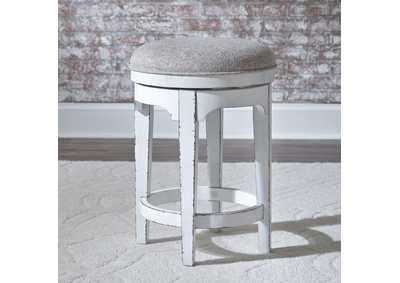 Magnolia Manor Antique White Console Swivel Stool