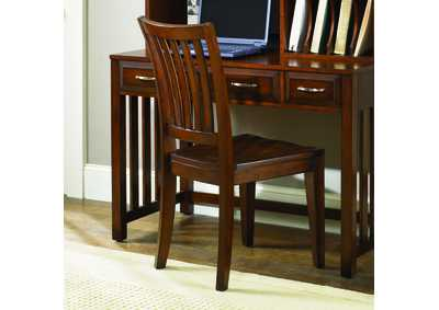 Image for Hampton Bay Cherry School House Chair (RTA)