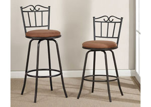 Brown Swivel Barstool